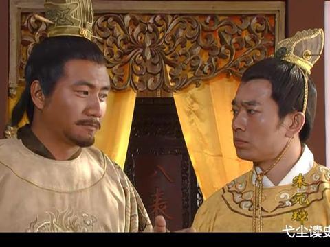 朱元璋的后世子孙世代领取俸禄,成为朝廷的沉重负担