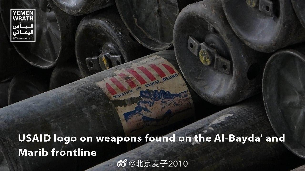 也门胡赛武装在马里卜和阿尔巴卜发现弹药库…全是贴有大老美国际开发