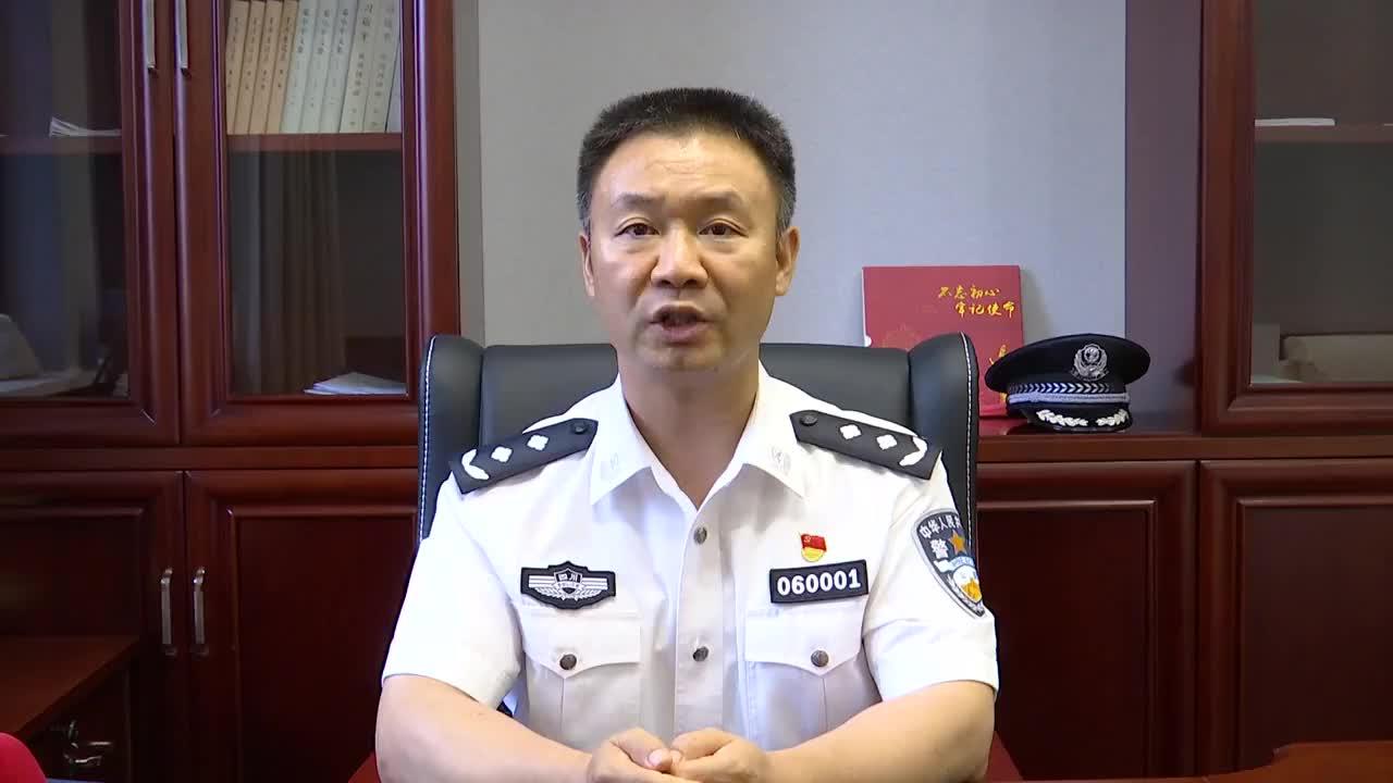 眉山市副市长、市公安局局长王景弘
