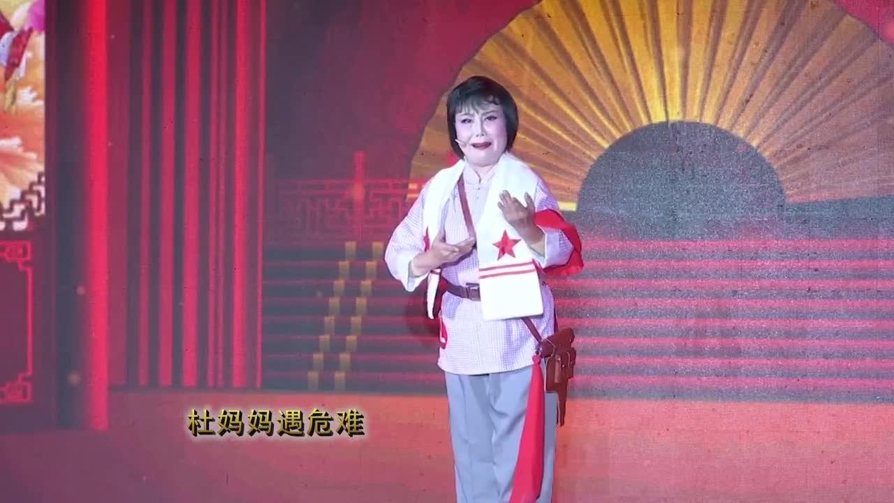 李丽《杜鹃啥选段:乱云飞》,现代京剧杜鹃山选段
