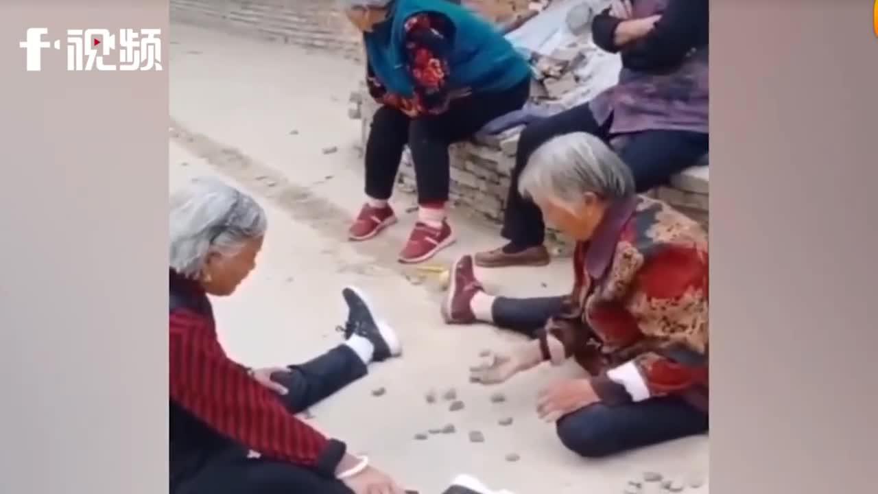 老奶奶们在路边玩抓石子,网友:似乎又看到了童年的模样