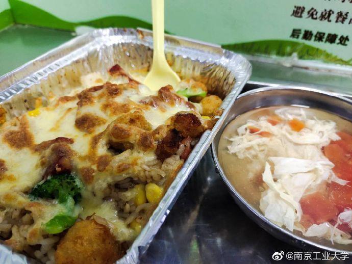 吃饭时间到!想好中午吃什么了吗?来看看@南京工业大学 的没事吧~