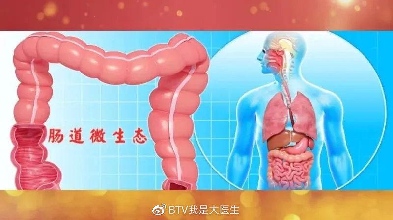 """又到每年高发期!这种腹泻,可能是身体的""""紧急求救"""""""