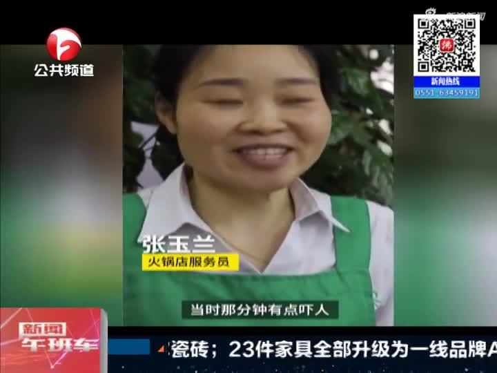 《新闻午班车》贵州:婴儿被异物卡住  隔壁桌护士急救