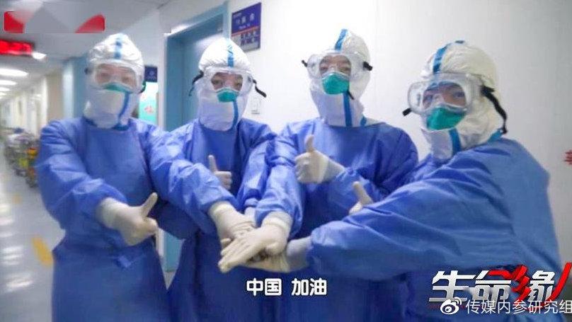 """北京卫视《生命缘》战""""疫""""进行时:电视人的""""守望之路"""""""