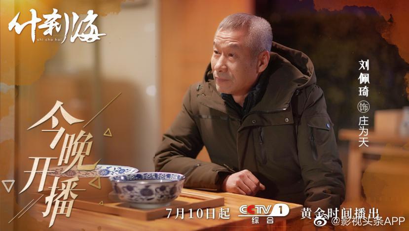 今晚CCTV-1九点档播出一集,@腾讯视频 @爱奇艺电视剧 @优酷 22