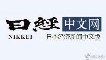 中国3月制造业PMI为52.0 时隔3个月高于荣枯线
