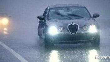 雨天行车安全注意事项 雨天高速行车注意事项