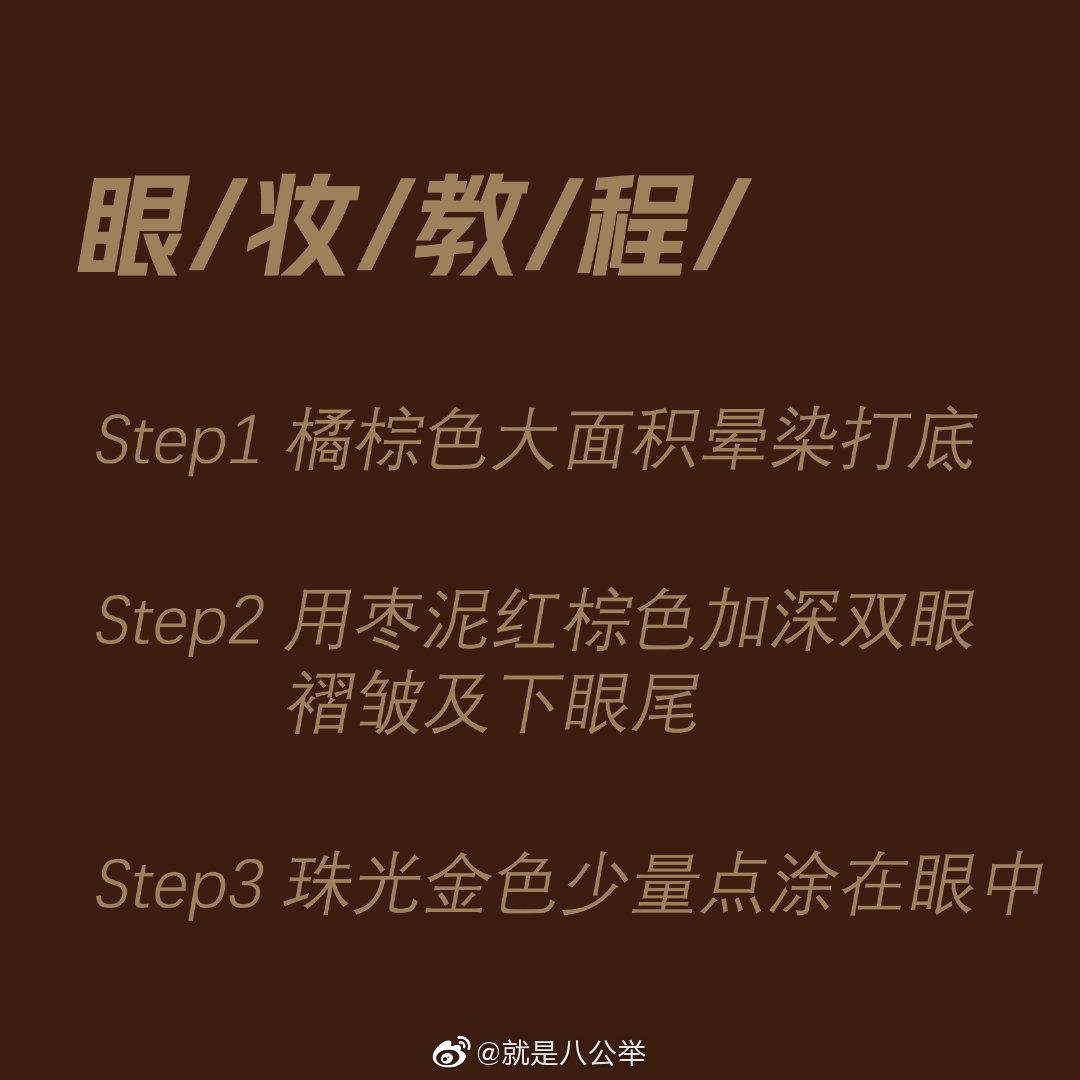 中秋节就要到了!请你吃一块枣泥豆沙月饼