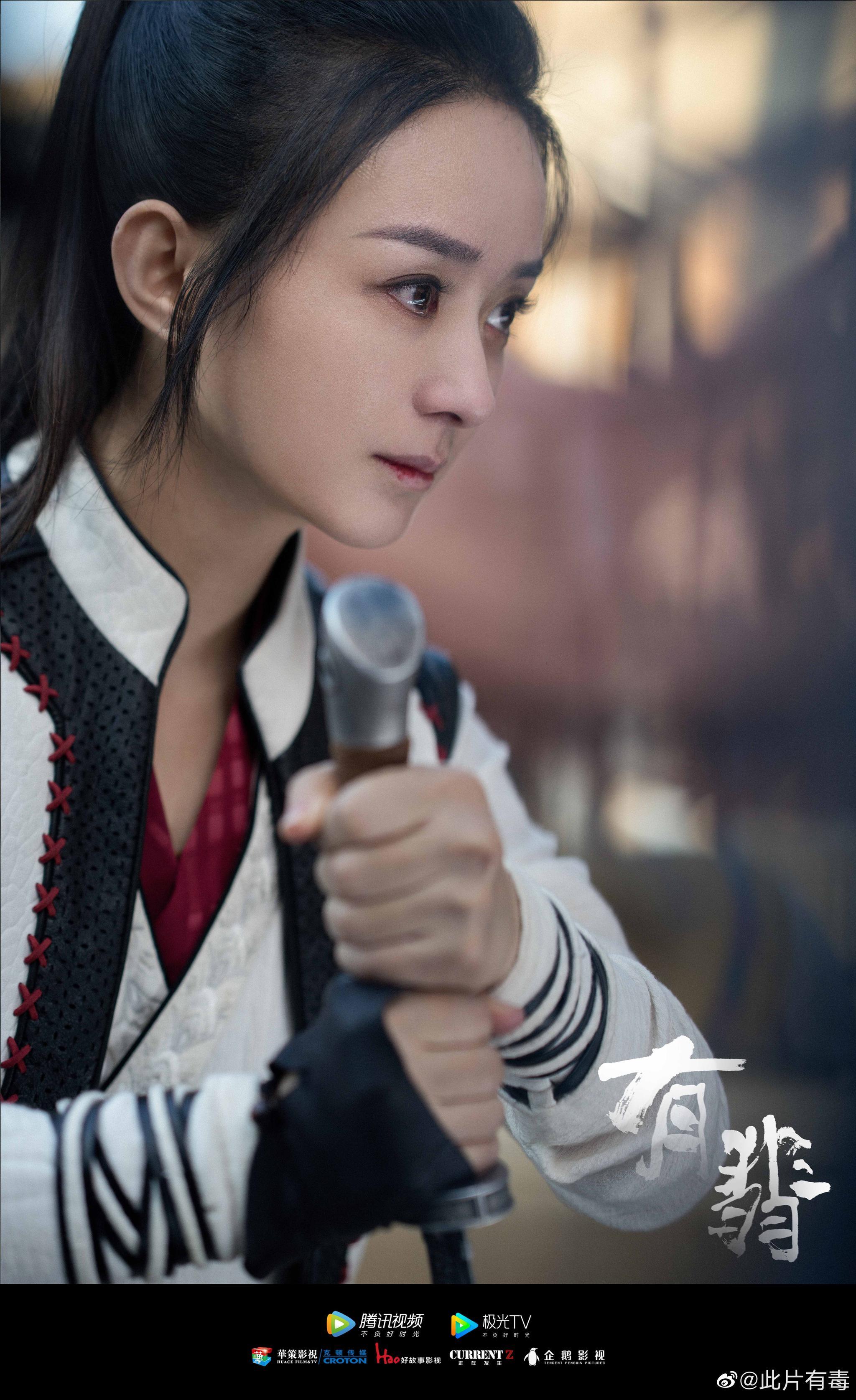 赵丽颖、王一博《有翡》最新剧照你觉得造型和状态🉑️吗