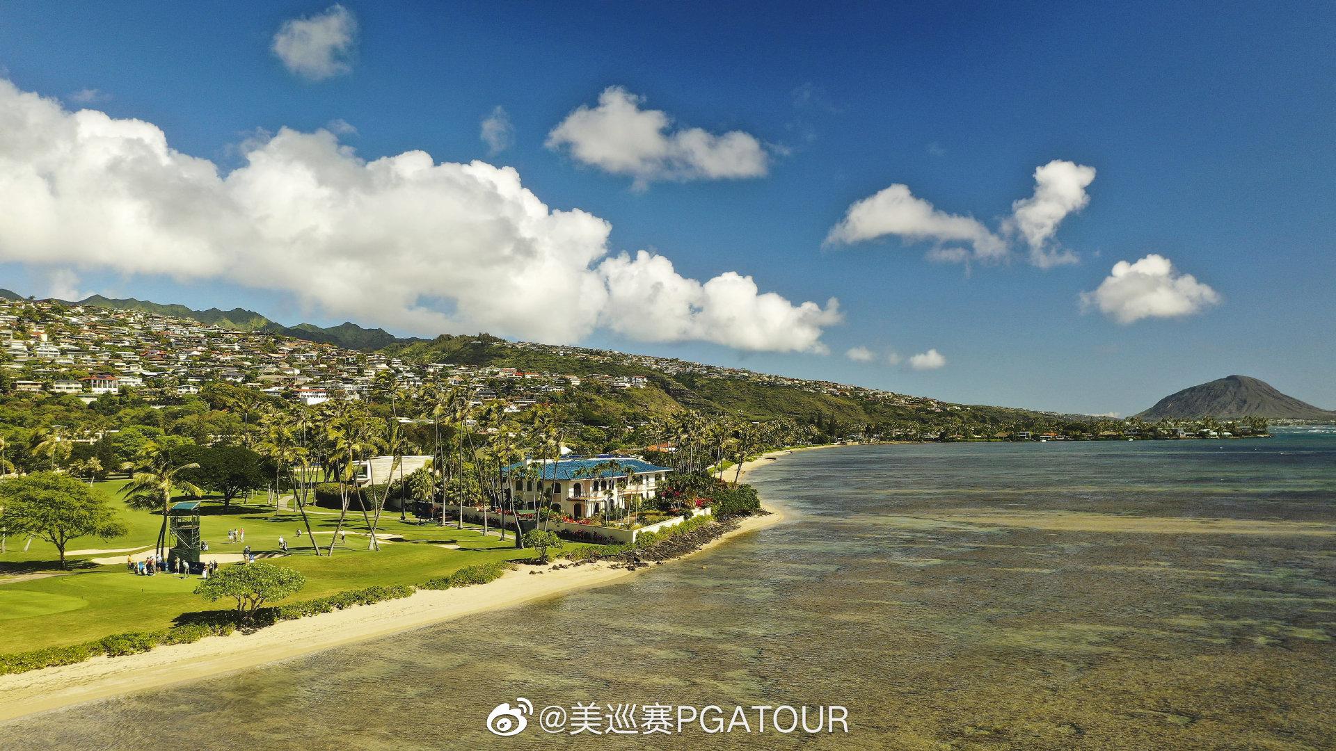 航拍本周比赛的场地 夏威夷维艾勒伊乡村俱乐部