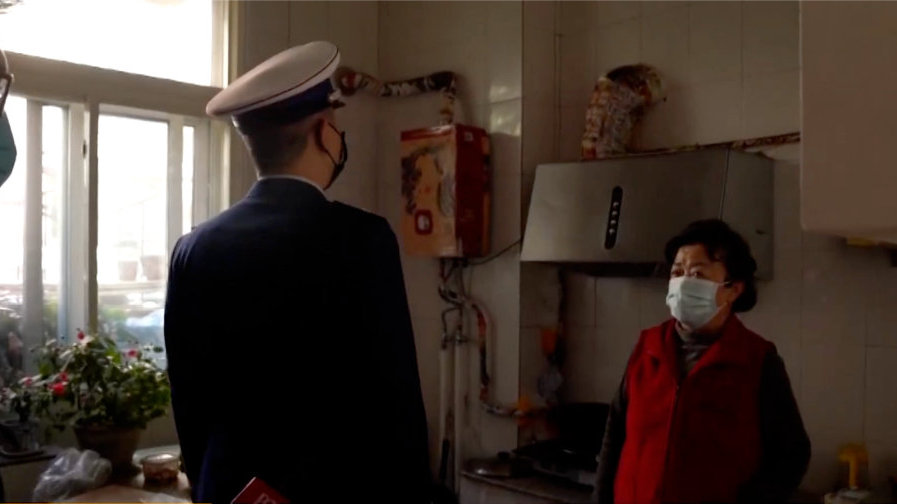 平安119:秋冬季火灾高发 关注老人居家安全