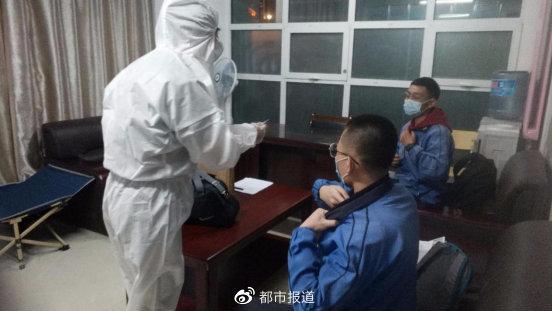 内蒙古一中学4名学生发热,校方启动应急预案