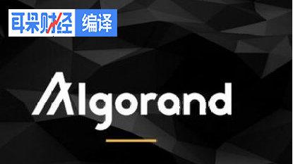 Algorand 推出了一款区块链应用程序来阻止冠状病毒的传播