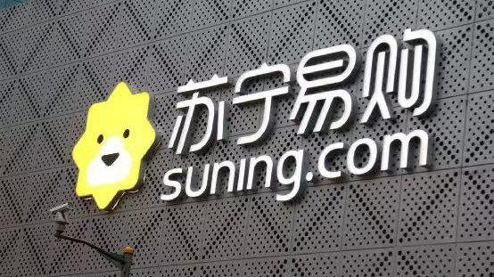 苏宁入住中国职业联赛至今 5年时间至少投入了50个亿!