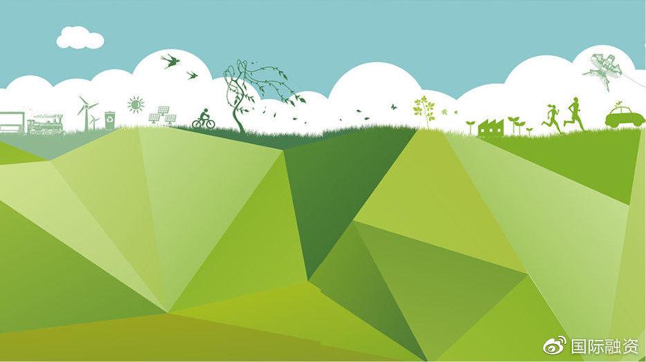 《国际融资》纤纳光电:领航光伏产业绿色转型,助力近零能耗建筑发展