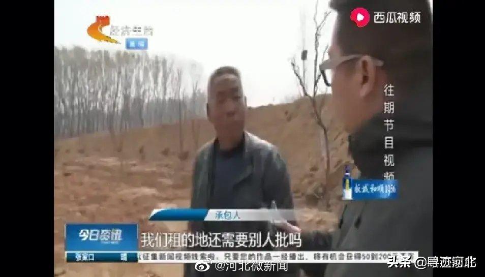 石家庄灵寿:水库旁边圈地施工被叫停