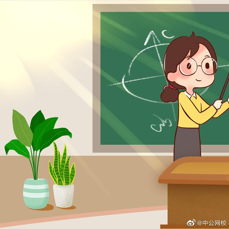 教师面试提分手册