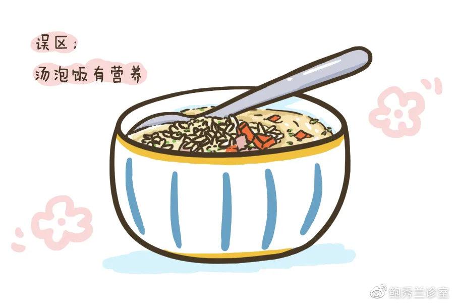 这5条辅食误区太常见,当心孩子营养不良!赶紧扔掉不靠谱的育儿经!