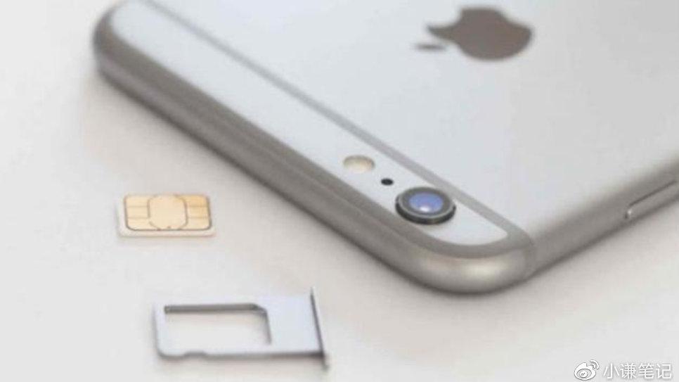 SIM卡热拔插是什么意思?哪些手机支持热拔插?