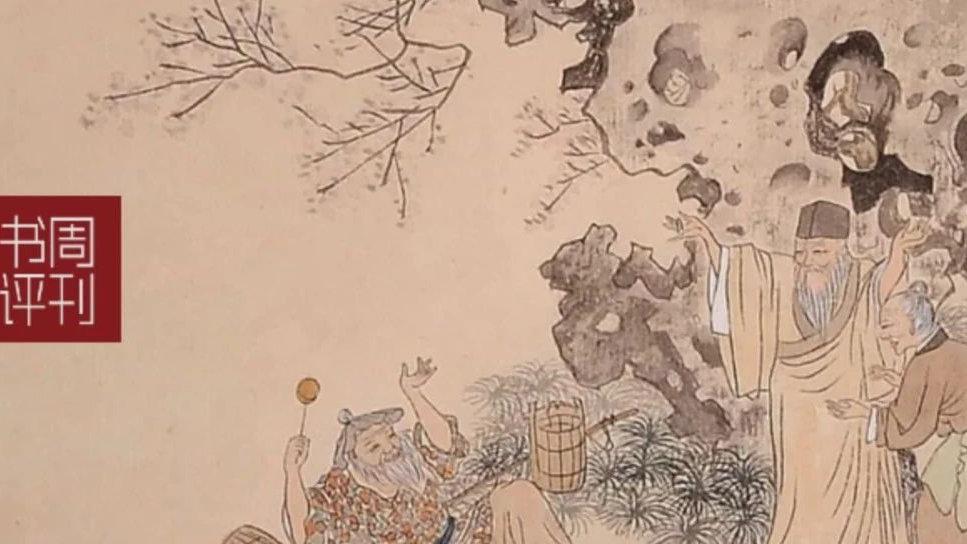 """传统文化中的""""孝道"""",与独立人格相违背吗?"""