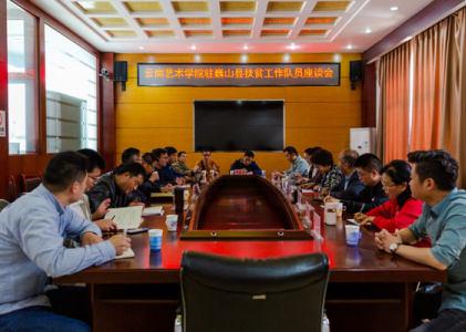 云南艺术学院向巍山县捐赠45台钢琴