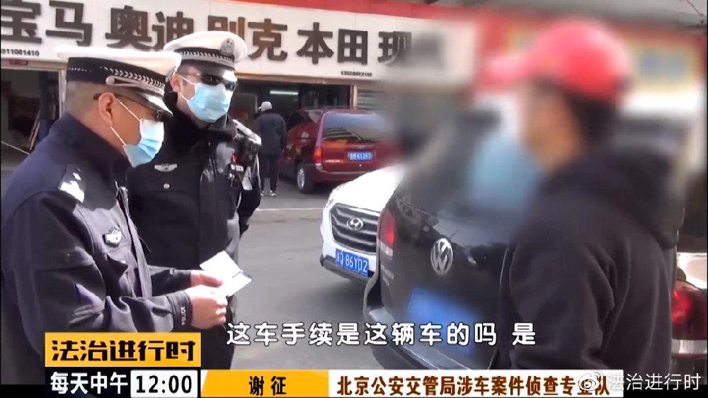 """北京这个途锐司机真会玩:套牌手法""""天衣无缝"""",结果悲剧了"""