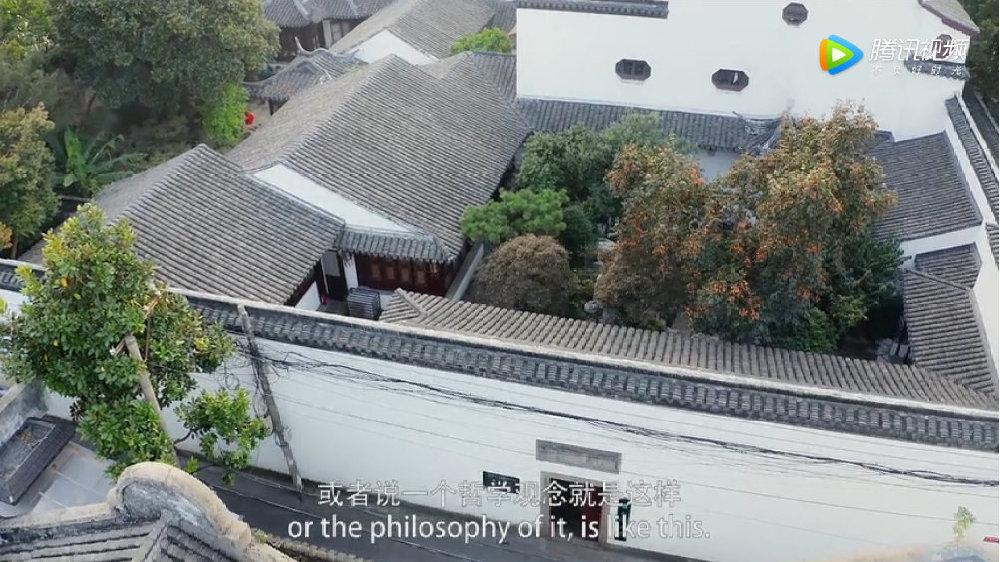 《与古为友》:走进传统意趣之美,重塑中华文化自信