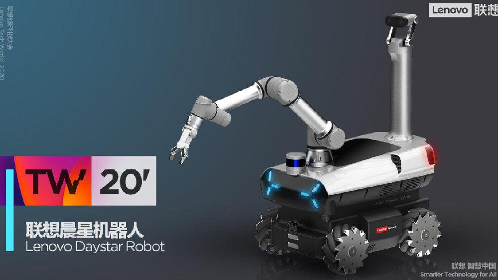 联想发布首款自研工业机器人;vivo WATCH拉力橙开卖