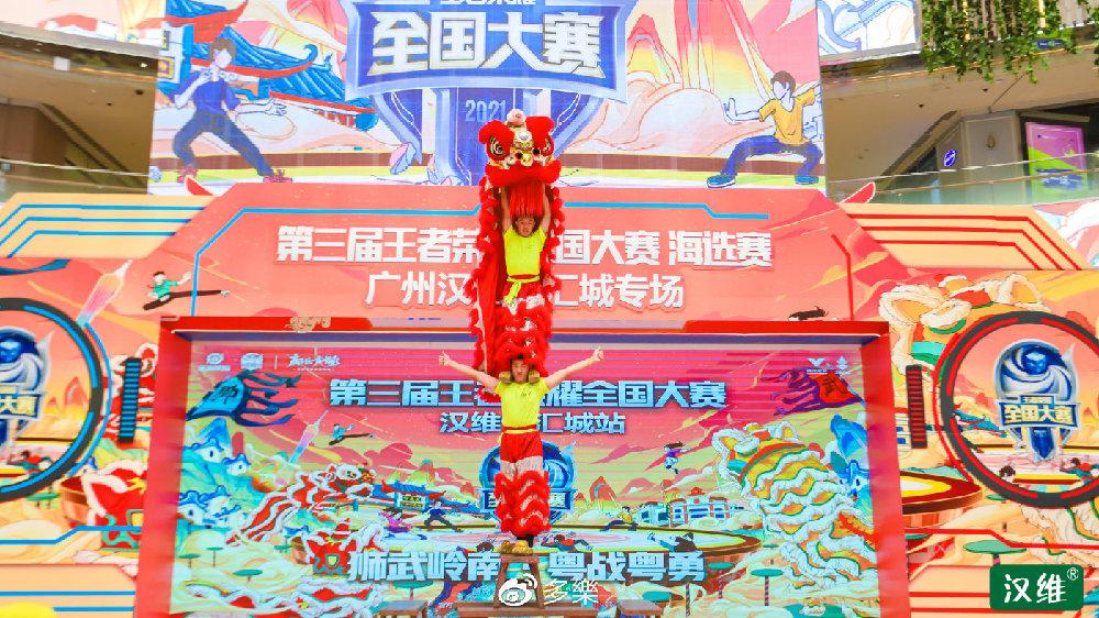 第三届王者荣耀全国大赛海选赛&省赛-汉维悦汇城站完美收官
