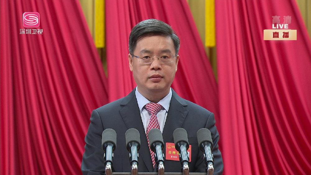 2021年深圳政府工作报告速览