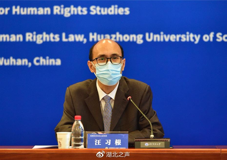 """中外专家研讨""""疫情防控中的中西方人权观比较"""" 团结合作、生命至上"""