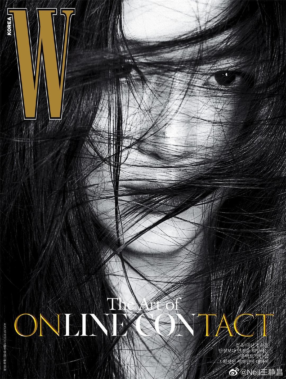 全智贤亮相韩国《W》杂志八月刊三版封面及十页内页封面故事