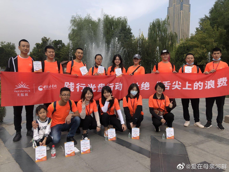9月19日上午,由甘肃省网络文化协会主办