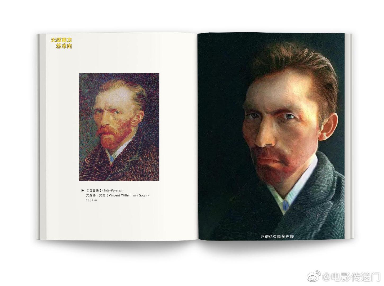 转发抽三人赠送《大话西方艺术史》,一本优秀的西方美术入门书籍