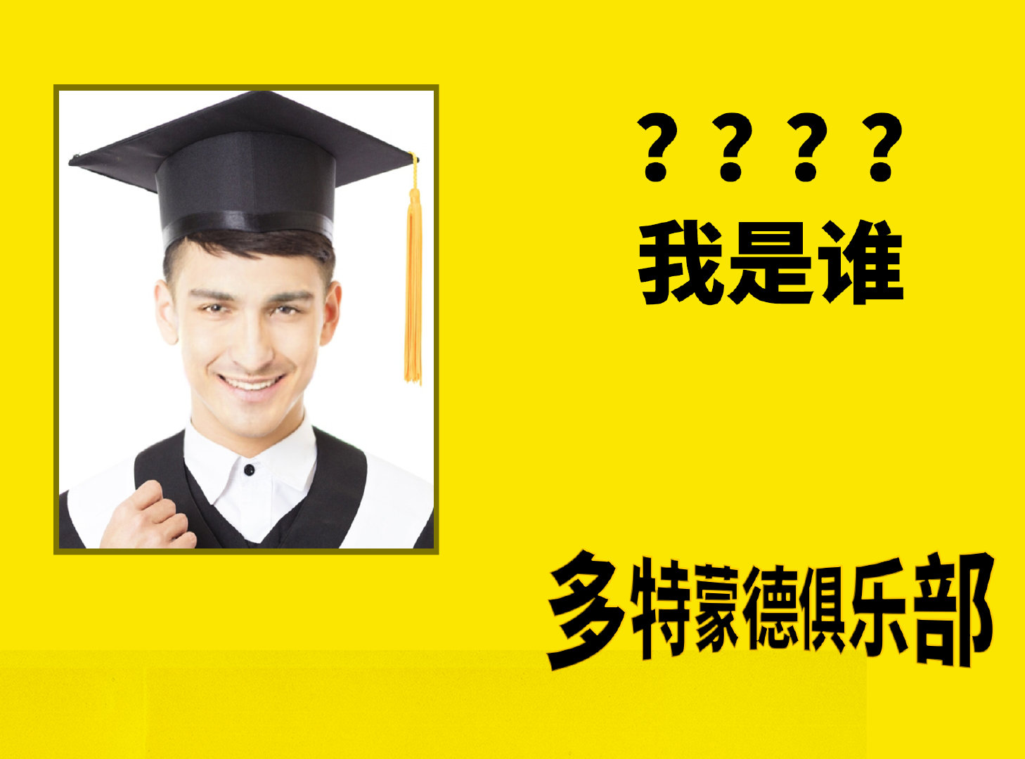 🎓 来收割哥哥们的毕业照🧐脸盲鉴别器——AI换脸大法在线测试