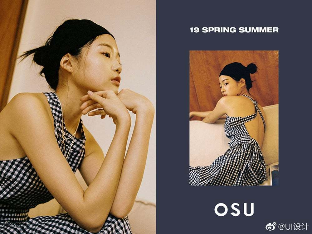 简洁时尚女装Banner的图文排版设计分享