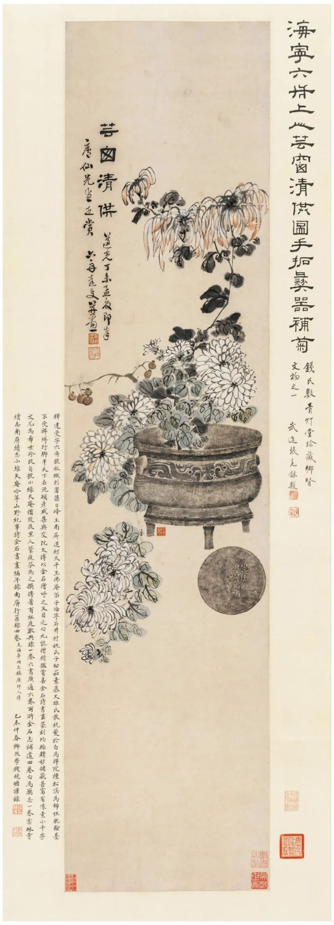 """六舟和尚被称为""""九能儒僧"""",释业之外,对于金石书画特别感兴趣"""