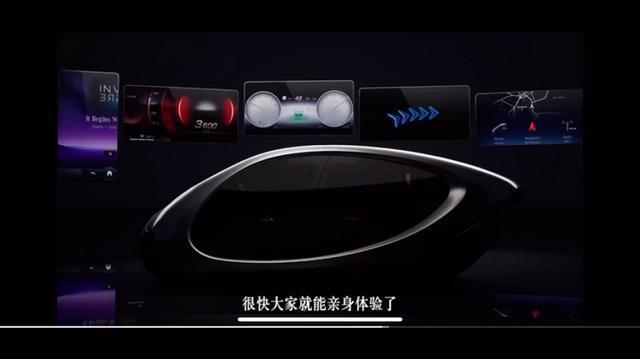解密奔驰全新S级MBUX人机交互系统:你大爷还是你大爷