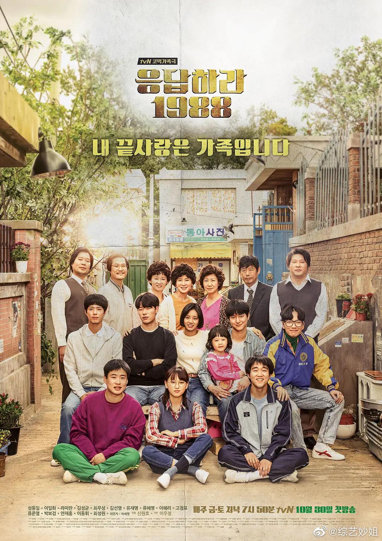 韩剧的话其实我觉得最优秀的是家庭剧