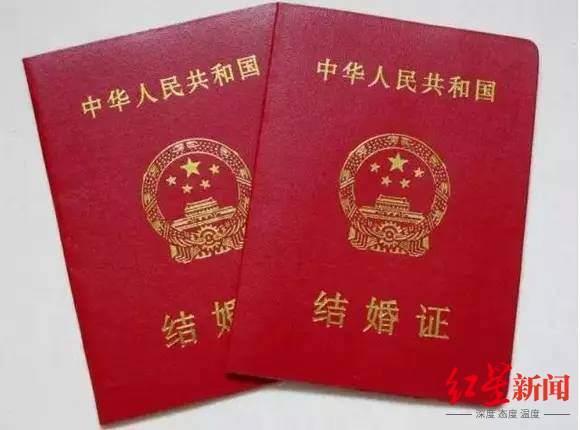 """西昌市民政局3月14日""""为爱加班"""":只办结婚登记"""