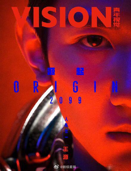 王源《VISION青年视觉》2020年首封,人机主题