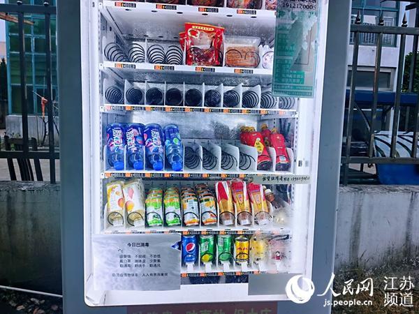 人民日报关注江苏昆山自动售货机卖香烟,后续来了…