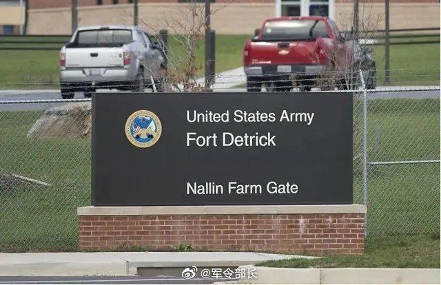 三问美国军方!第一,为何突然关闭位于马里兰州的生化武器基地