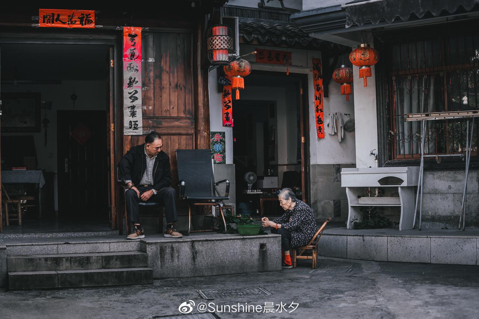 在杭州杨梅岭村的扫街随拍@Sunshine晨水夕