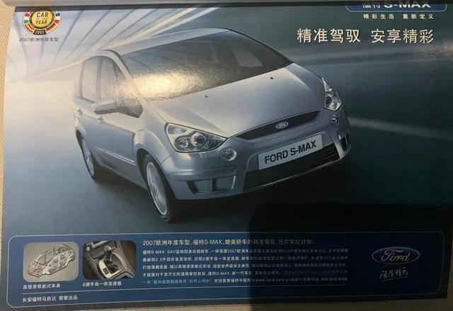 回忆杀(之二):你还记得2007年的汽车广告么