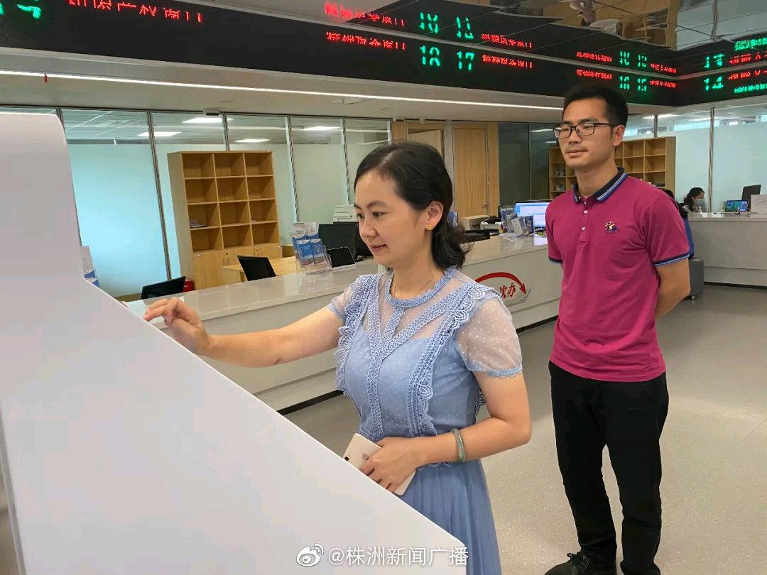 新一代企业信息自助服务终端,现已在株洲市民中心正式启用