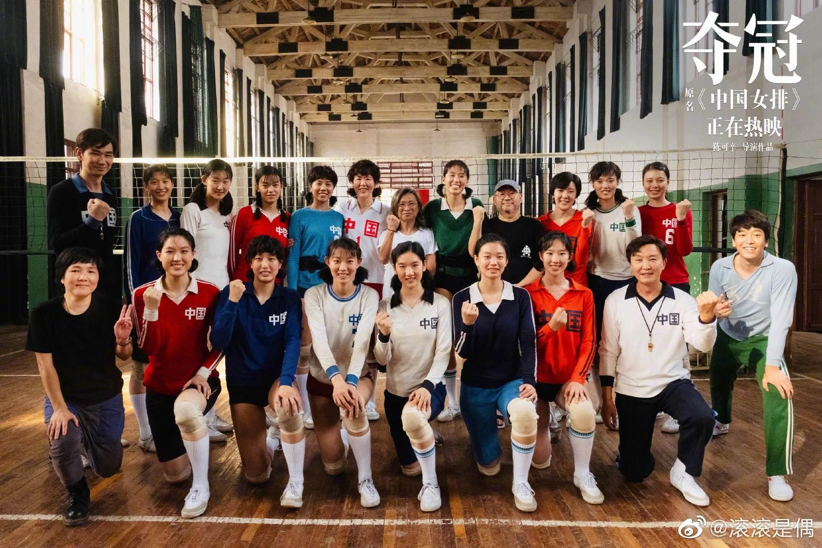 其实里约奥运会开幕时好多人对中国女排没抱太多期望