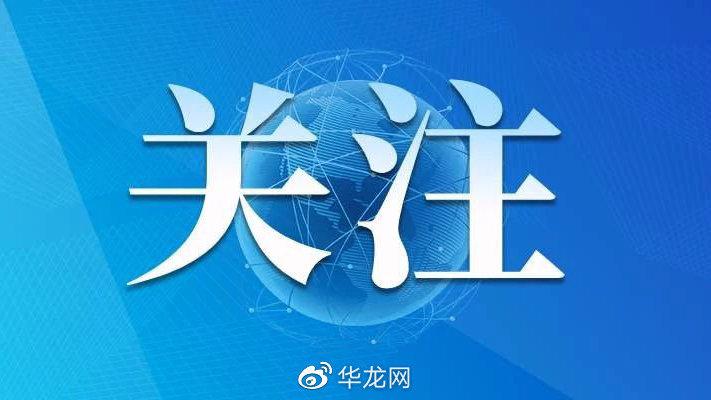 长江过境洪水将于15日凌晨抵达重庆主城 最高水位或超保0.5m