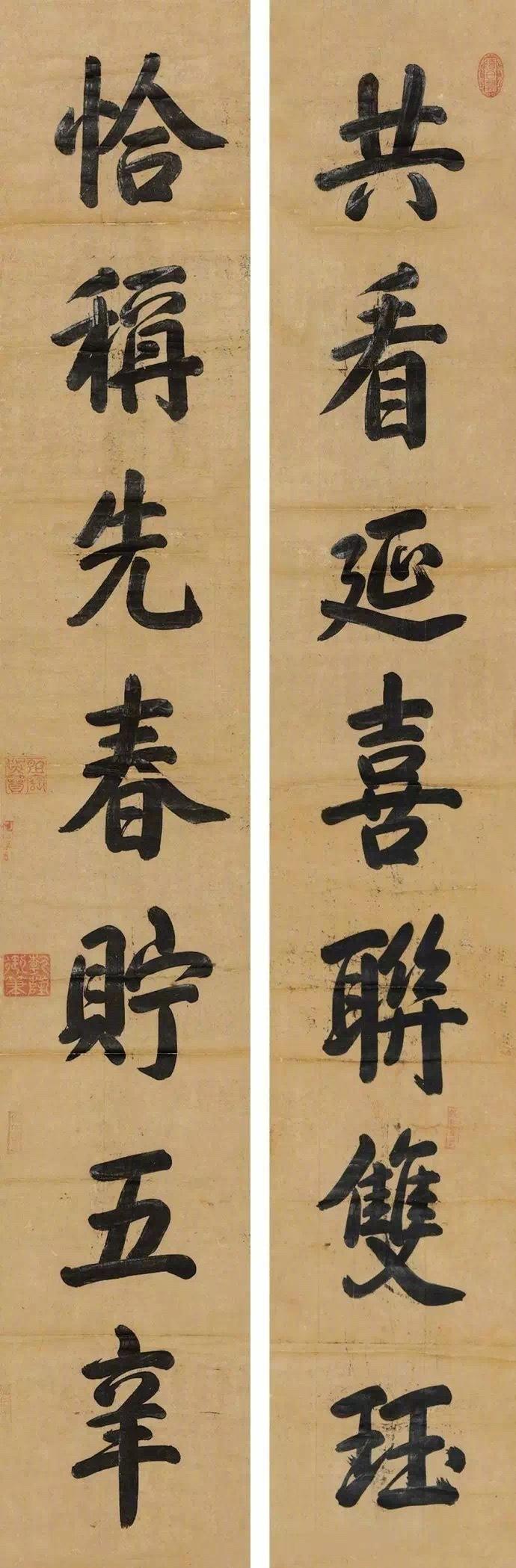 乾隆存世的书法有御批、御览、题匾、立轴、对联等等。